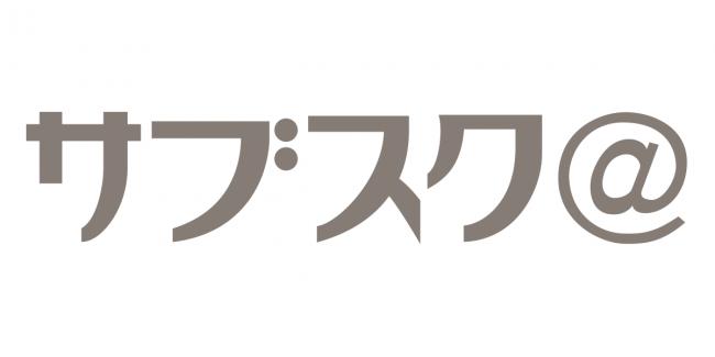 subsc_at_logo