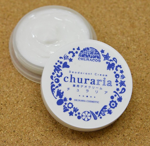 チュラコス株式会社:チュラリア(薬用デオクリーム)