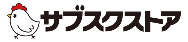 サブスクストア_logo